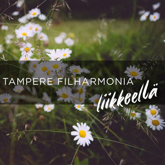 Tampere Filharmonian puupuhaltimista koostuva yhtye konsertoi Kimmo Pyykkö -taidemuseossa keskiviikkona 12.8.2020.